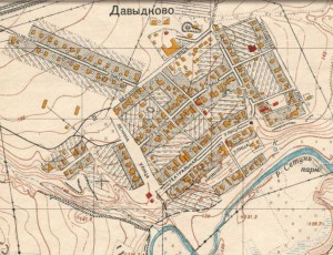 Давыдково в 1951 году