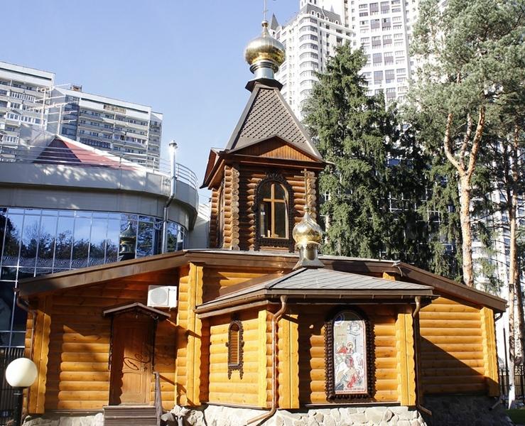 Храм св. ВМЧ и ПОБЕДОНОСЦА ГЕОРГИЯ при ЦРЦ МЧС РФ
